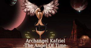 Archangel Kafziel